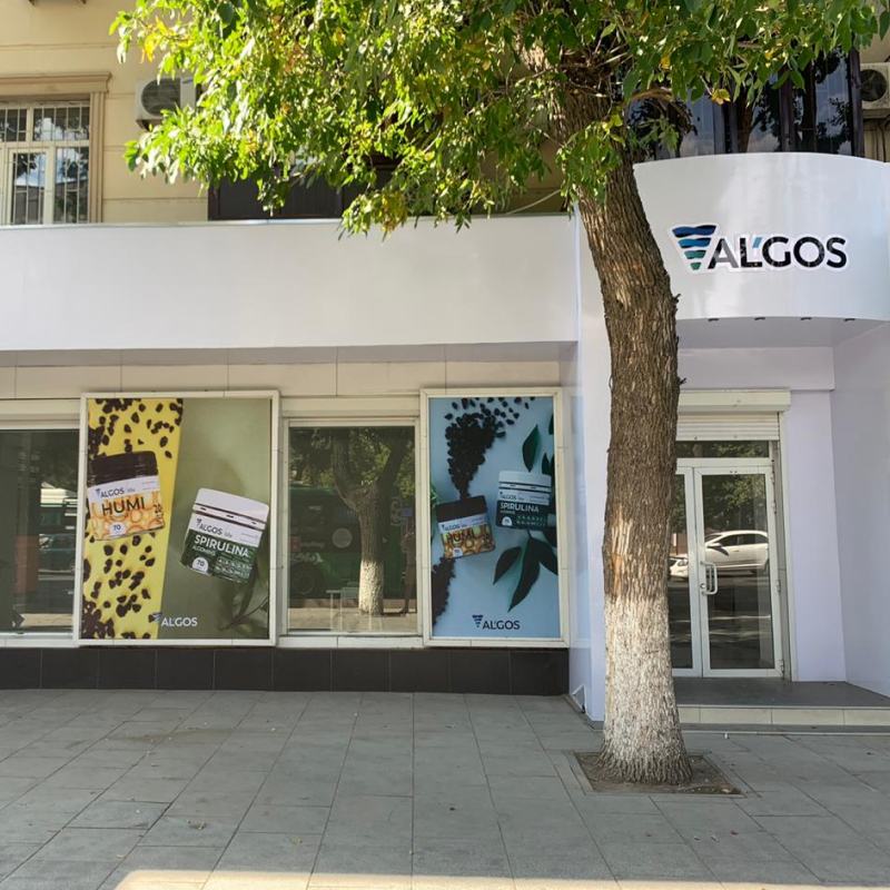 The first store in Shymkent